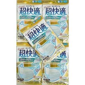 超快適マスク 息ムレクリアタイプ ふつうサイズ 5枚入り 5個|health-city