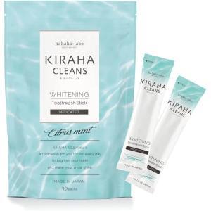 KIRAHA CLEANS キラハクレンズ 30包 約1ヶ月分 マウスウォッシュ 口内洗浄 ホワイトニング|health-city