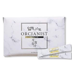 オルチャニスト お試し 14包 homun-culus 青汁 フルーツ サプリメント|health-city