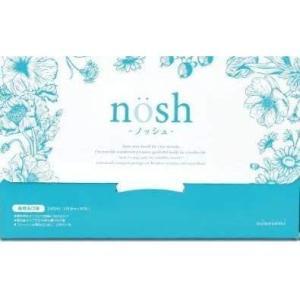 ノッシュ 10包 お試し(箱無し) マウスウォッシュ オーラルケア 送料無料|health-city
