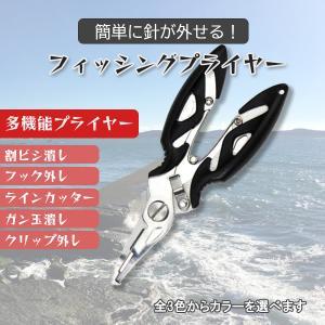 フィッシングプライヤー 釣り用 ペンチ フィッシュグリップ 多機能 頑丈 針はずし フックはずし ラインカッター 魚釣り バス釣り ツール 釣具 アウトドア|health-city