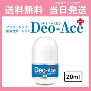 デオエース EX プラス 20ml デオドラント剤 アルコールフリー ロールオン health-city