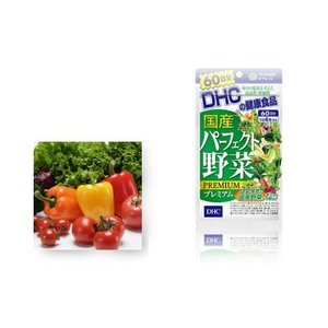 健康維持に欠かせない、ほうれん草やにんじんなどの緑黄色野菜をはじめ、健康野菜として人気の大麦若葉やケ...