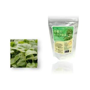 島根のわさび葉茶「島根県機能性食品産業化プロジェクト認定商品」|health