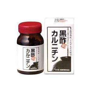 [セイユー]黒酢カルニチン