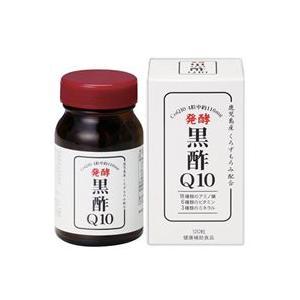 [セイユー]発酵黒酢Q10...