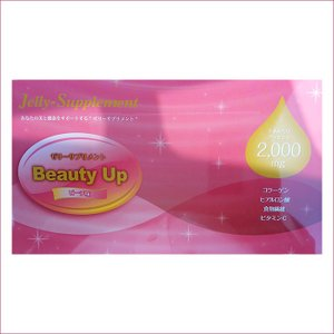 Jelly-Supplement Beauty Up(ゼリー...