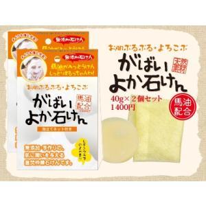 【商品説明】無添加・手作りの、肌に潤いを与える釜焚枠練石鹸です。  レモングラスのよか香り  【内容...