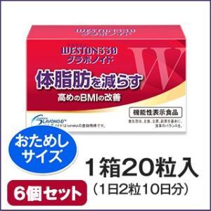 ウエストン330グラボノイド(10日分 1箱20粒入り)×6...