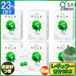 キューサイ青汁 粉末青汁 レギュラー 30包6箱まとめ買い healthbank21