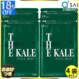 キューサイ 粒青汁 330mg×210粒 4袋まとめ買い|healthbank21