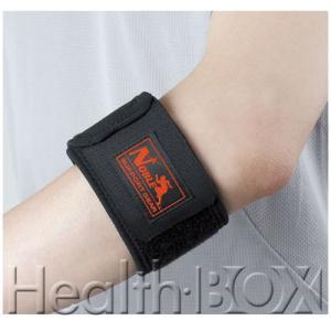 肘用サポーター Noble エルボーレスキュー 8109(黒) フリーサイズ|healthbox