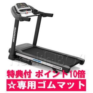 ルームランナー 電動トレッドミル Adventure1 アドベンチャー1 Horizon Fitness ランニングマシン (ポイント15倍/特典ゴムマット付)|healthbox