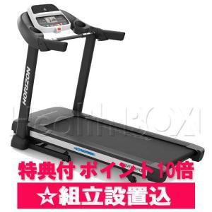 ルームランナー 電動トレッドミル Adventure3 Horizon Fitness ランニングマ...