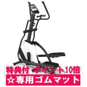 クロストレーナー ANDES3(Horizon Fitness)ポイント15倍/専用マット付|healthbox