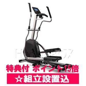 クロストレーナー ANDES 7i (Horizon Fitness)設置組立/ポイント15倍/専用マット付|healthbox