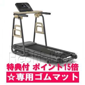 ルームランナー 電動トレッドミル CITTA TT5.0 ジョンソン ランニングマシン(ポイント15...