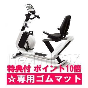 エアロバイク リカンベントバイク Comfort R (HorizonFitness)ポイント15倍/専用マット付 healthbox