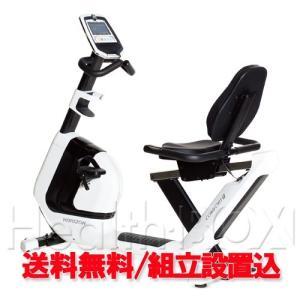 エアロバイク リカンベントバイク Comfort R (HorizonFitness)設置組立込/専用マット付/ポイント5倍 healthbox