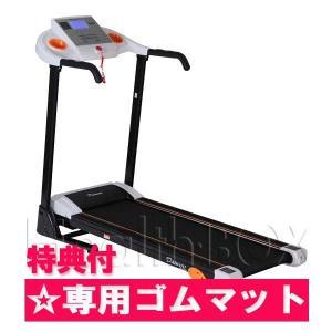 ルームランナー 電動トレッドミル DK-240T ランニングマシン ダイコー(特典ゴムマット付)|healthbox