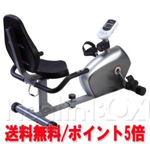 エアロバイク ダイコウ(DAIKOU) リカンベントバイク DK-8304R(ポイント10倍) healthbox
