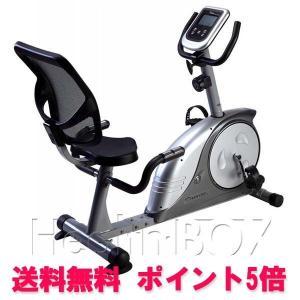 エアロバイク ダイコウ(DAIKOU) リカンベントバイク DK-8604R(ポイント10倍) healthbox