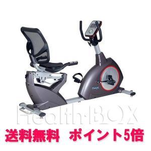 エアロバイク ダイコウ(DAIKOU) リカンベントバイク DK-8718RP(ポイント10倍) healthbox
