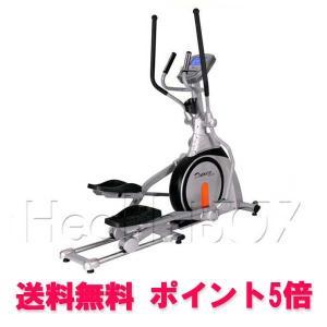 クロストレーナー 準業務用エリプティカルバイク DK-8728TW (DAIKOU)ダイコウ(ポイント5倍)|healthbox