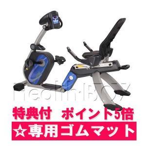 エアロバイク ダイコウ(DAIKOU) 準業務用リカンベントバイク DK-9002RW(ポイント5倍/特典ゴムマット) healthbox