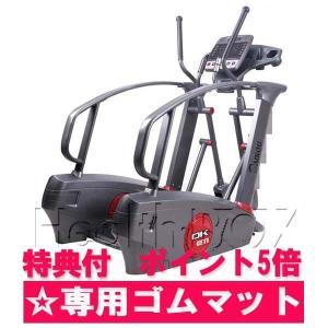 クロストレーナー 準業務用エリプティカルバイク DK-E11 (DAIKOU)ダイコウ(ポイント5倍/マット付)|healthbox