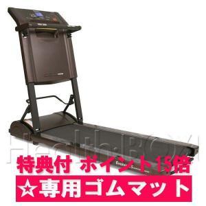 ルームランナー 電動トレッドミル ジョンソン Evolve CS(エボルブ CS)Horizon Fitness ランニングマシン (ポイント15倍/特典ゴムマット付) healthbox