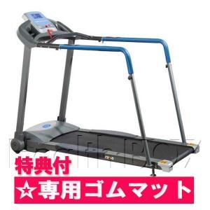 ルームランナー 低速トレッドミル MARCHER FT-006M ランニングマシン(マット付)|healthbox