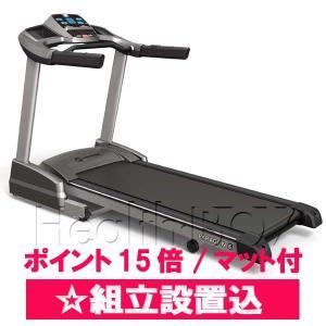 ルームランナー 電動トレッドミル ジョンソン Paragon8E(Horizon Fitness ランニングマシン)設置組立付/ポイント15倍/特典ゴムマット healthbox