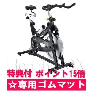 エアロバイク インドアサイクル S3 (Horizon Fitness )専用マット付/ポイント15倍 healthbox