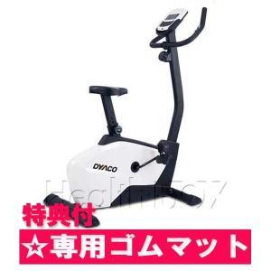 エアロバイク Dyaco(ダイヤコ) アップライトバイク SU135-30(専用マット付)|healthbox