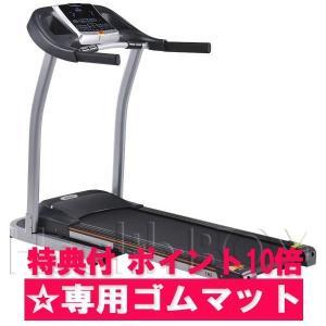 ルームランナー 電動トレッドミル Tempo T82 ジョンソン ランニングマシン (ポイント15倍...