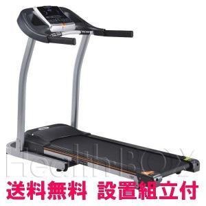 ルームランナー 電動トレッドミル Tempo T82 ジョンソン ランニングマシン(組立設置/純正ゴムマット付)|healthbox