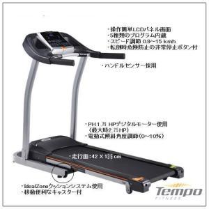 ルームランナー 電動トレッドミル Tempo T82 ジョンソン ランニングマシン(組立設置/純正ゴムマット付)|healthbox|03