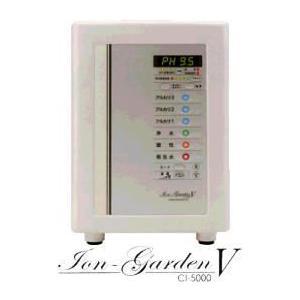 コロナ工業アルカリイオン水生成器イオンガーデンV CI-5000 全国無料配達|healthcare-div