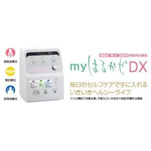 イトーレーター 超短波・低周波・電位治療器 『myはるかぜDX』 (代引決済不可)|healthcare-div