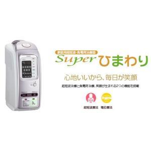 イトーレーター パルス式超短波・負電荷治療器 スーパーひまわり (代引決済不可) healthcare-div