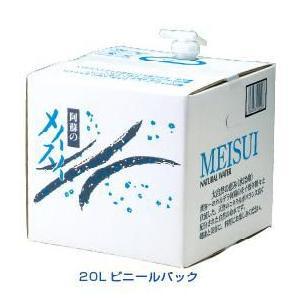 非加熱殺菌の美味しい天然水 阿蘇のメイスイ20L箱 蛇口付 まとめて3箱 healthcare-div