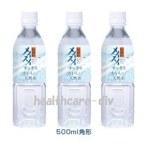 非加熱殺菌の美味しい天然水 阿蘇のメイスイ500ml×30本入/箱 |healthcare-div