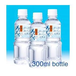 阿蘇のメイスイ300ml×35本入/箱 (非加熱殺菌の美味しい天然水)|healthcare-div