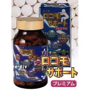 ≪関節の健康をサポート≫ナノサポート スムースUPポリアミンプラス 10粒×30包入り|healthcare-div