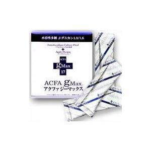 アクファジーマックス(黒酵母エキス・水溶性多糖体(βグルカン1,3-1,6))まとめて3箱「送料無料」|healthcare-div