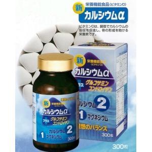 関節の動きをなめらかにする栄養素が実に豊富! 「緑イ貝」180粒 |healthcare-div