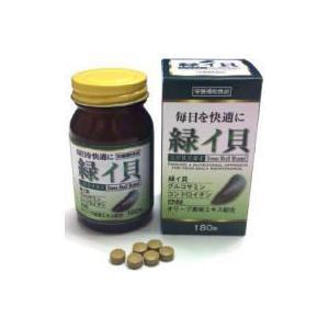 関節の動きをなめらかにする栄養素が実に豊富! 「緑イ貝」180粒 まとめて2箱 (送料無料)|healthcare-div