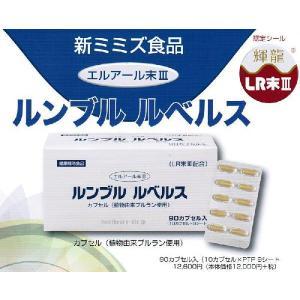 ルンブルルベルス90カプセル(ミミズ乾燥粉末含有食品)|healthcare-div