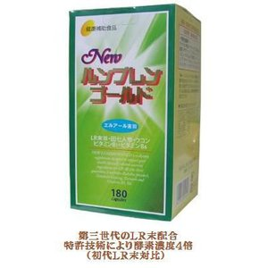 Newルンブレンゴールド180カプセル まとめて3箱(LR末III配合 ミミズ乾燥食品)|healthcare-div